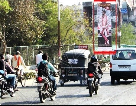 Hoarding - Kolar Road, Bhopal