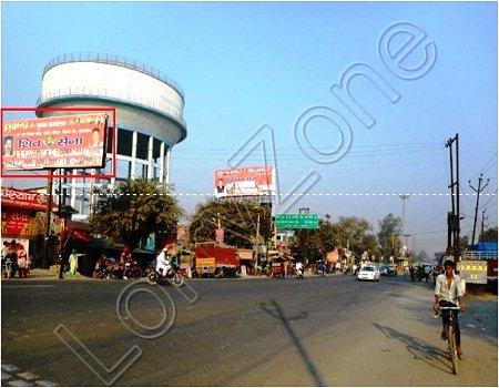 Hoarding - Lakri Fazalpur, Moradabad