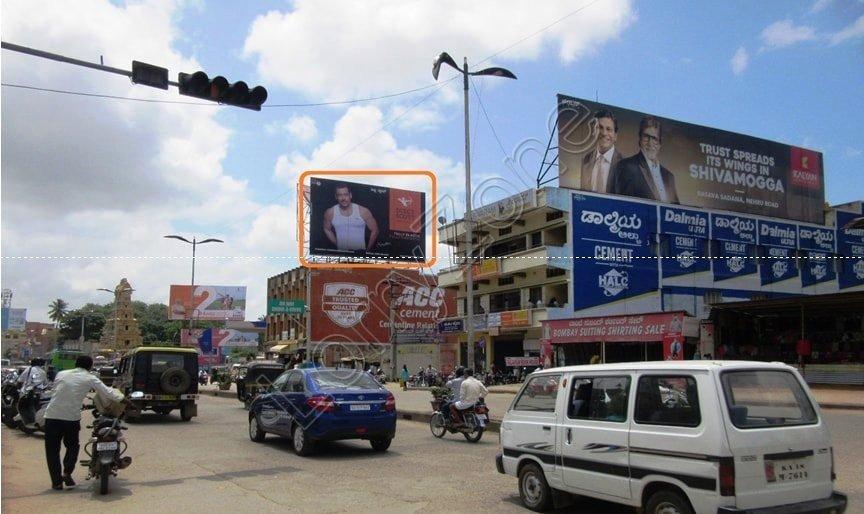 Hoarding - Lashkar Mohalla, Shivamoga