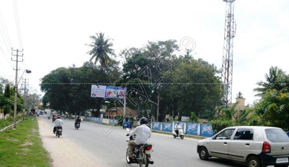 Hoarding - Mahadevpura, Mysore