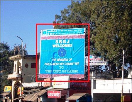 Hoarding - Malla Talai, Udaipur