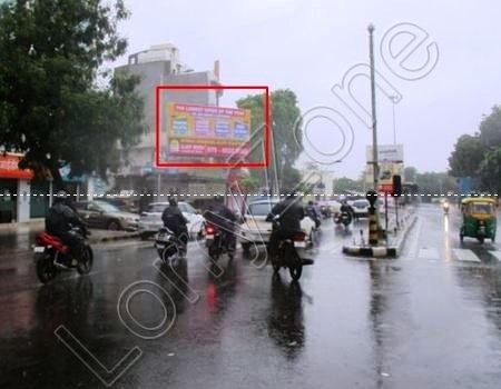 Hoarding - Maninagar, Ahmedabad