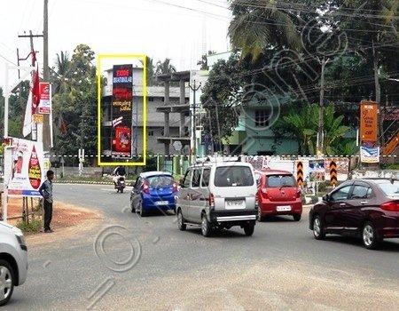 Hoarding - Mannanthala, Thiruvananthapuram