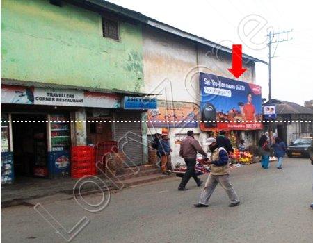 Hoarding - Police Bazar, Shillong