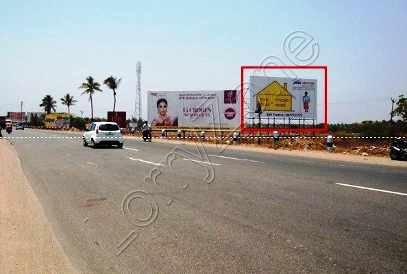 Hoarding - Mylampatti, Coimbatore