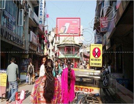 Hoarding - Pratap Nagar, Hamirpur