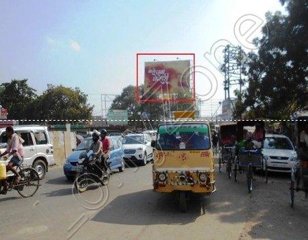 Hoarding - R Block, Patna