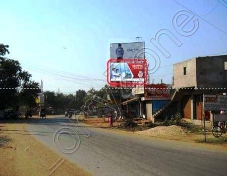 Hoarding - Rajkishor Nagar, Bilaspur