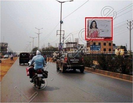 Hoarding - Rajnagar, Bhilai