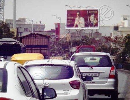 Hoarding - Ram Rajya nagar naroda, Ahmedabad
