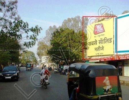 Hoarding - Ramanand Nagar, Jalgaon