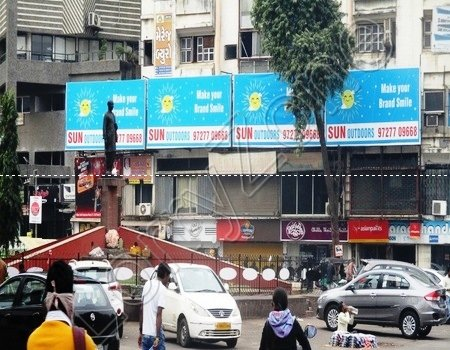 Hoarding -  Sayagijung Junction, Baroda