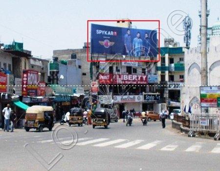 Hoarding - Shahgunj, Aurangabad