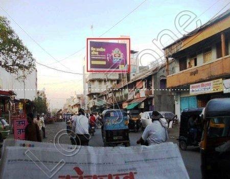 Hoarding - Shahunagar, Jalgaon