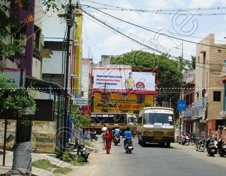 Hoarding - Srirangam, Tiruchirappalli