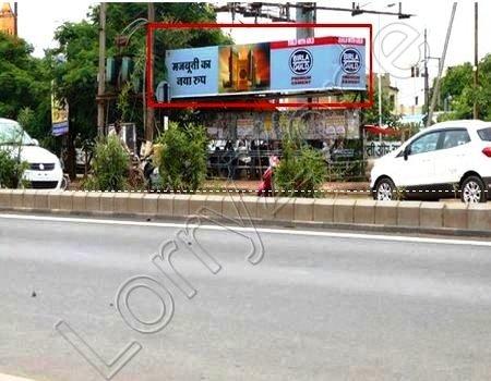 Hoarding - Supela, Bhilai