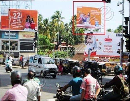 Hoarding - Thampanoor, Thiruvananthapuram