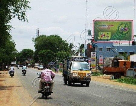 Hoarding - Thirunagar, Tiruchirappalli