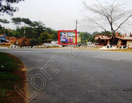 Hoarding - Barapani, Shillong