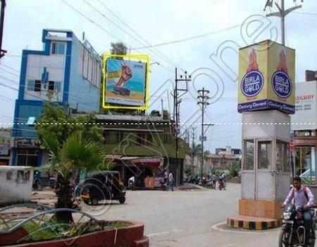 Hoarding - Vaishali Nagar Chowk, Bilaspur
