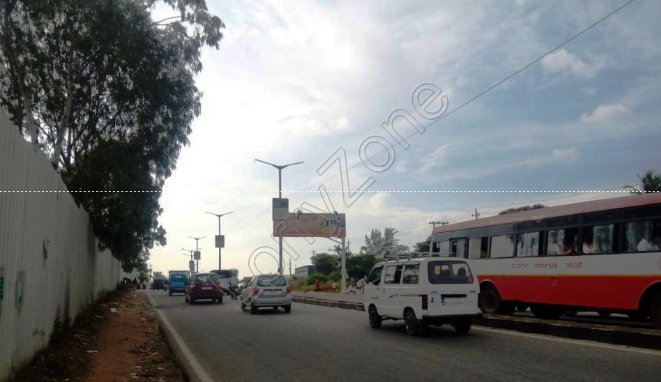 Hoarding - Vijayanagar, Mysore