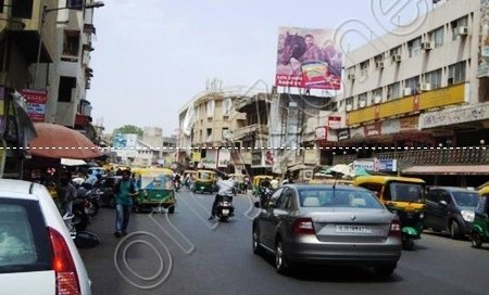 Hoarding - Vishal complex, Relief Road , Ahmedabad