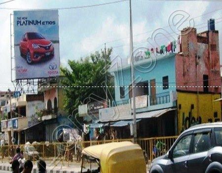 Hoarding - Vrindavan Colony, Lucknow