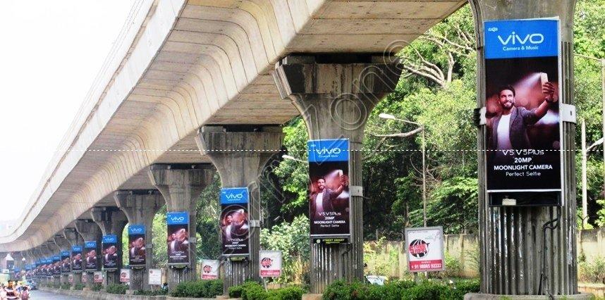 Metro Pillar - LBS Layout, Bangalore
