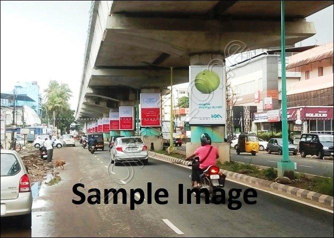 Metro Pillar - Palarivattom, Kochi
