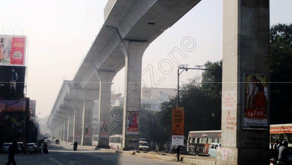 Metro Pillar - Punjagutta, Hyderabad