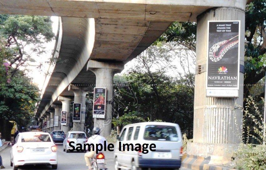 Metro Pillar - Yeshwanthpur, Bangalore
