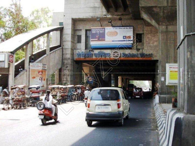 Metro Signage-Rohini,Delhi