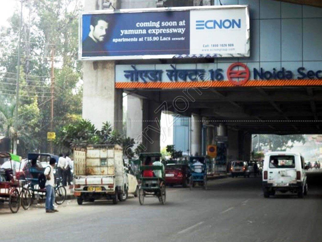 Metro Signage-Sector  16A,Noida