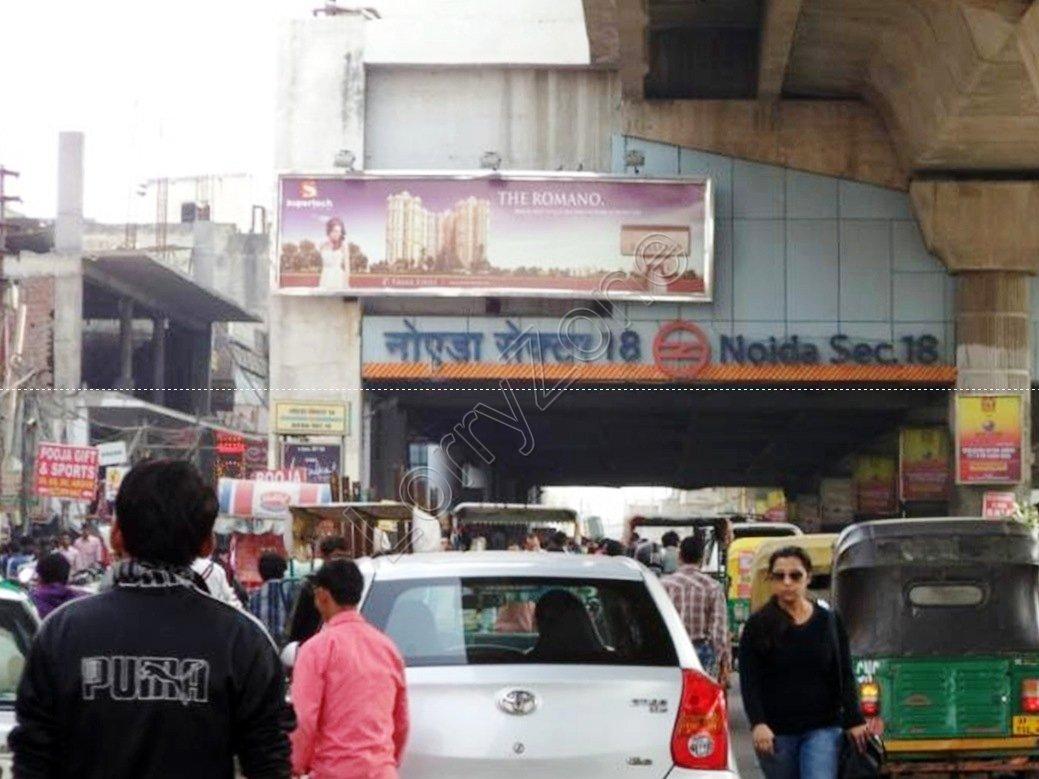Metro Signage-Sector 18,Noida