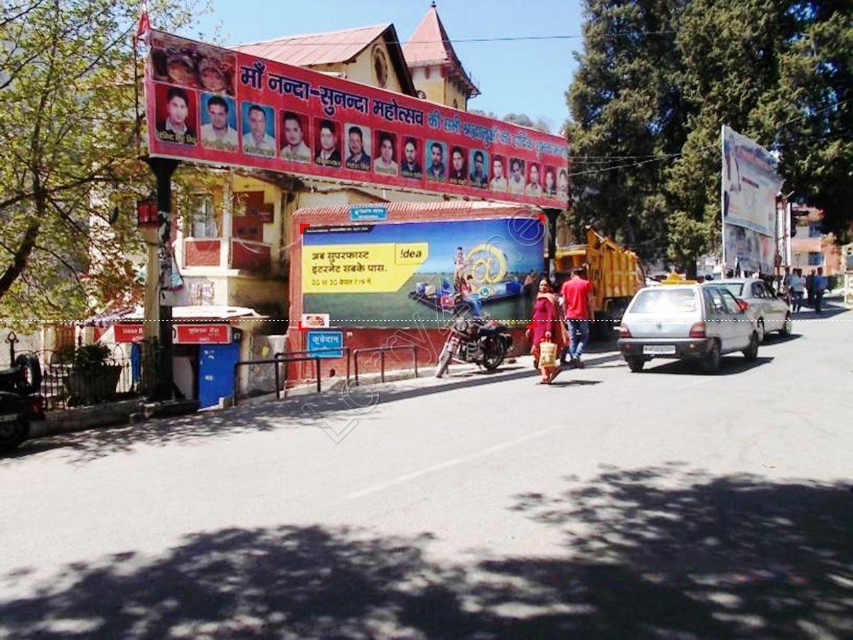 Public Utility-Mall Road,Nainital