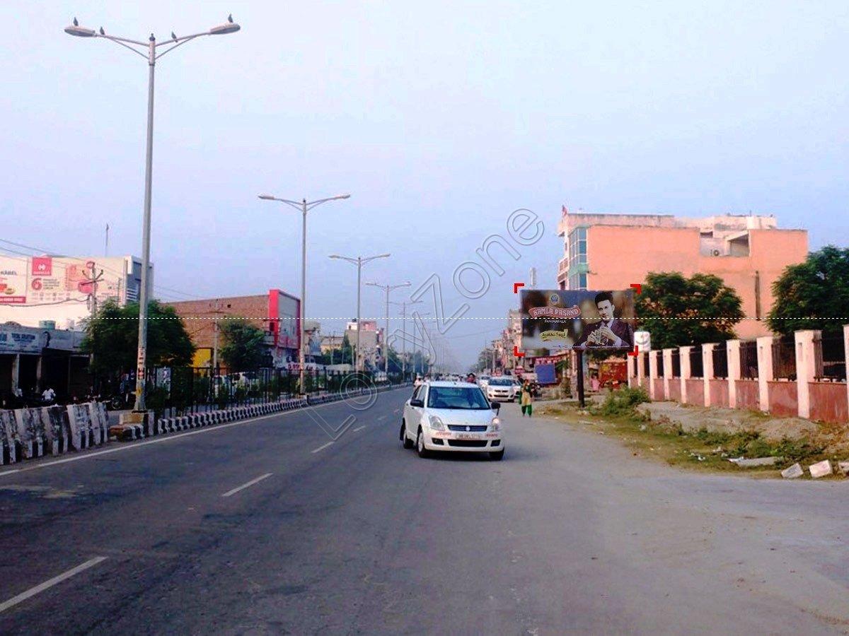 Unipole-Ambala Road,Kaithal