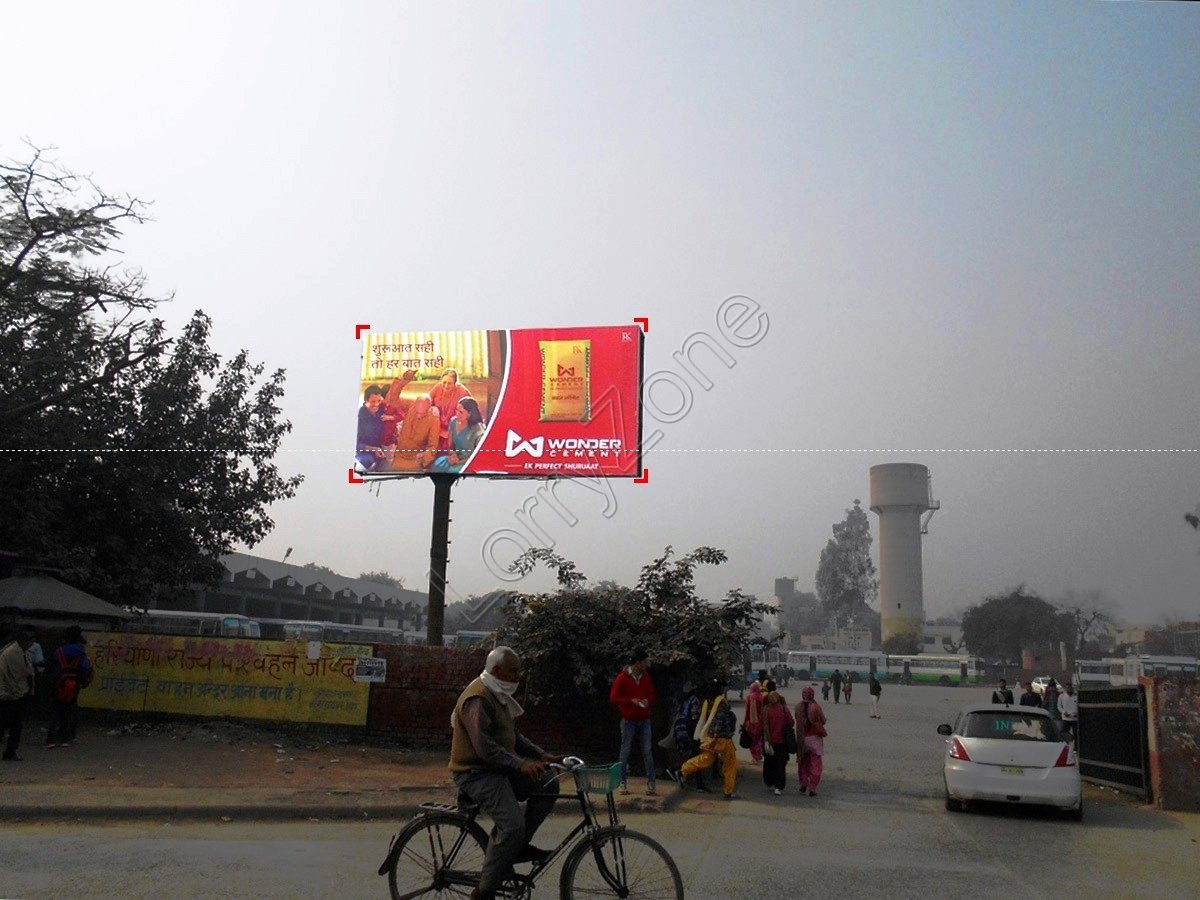 Unipole-Bus Stand,Jind