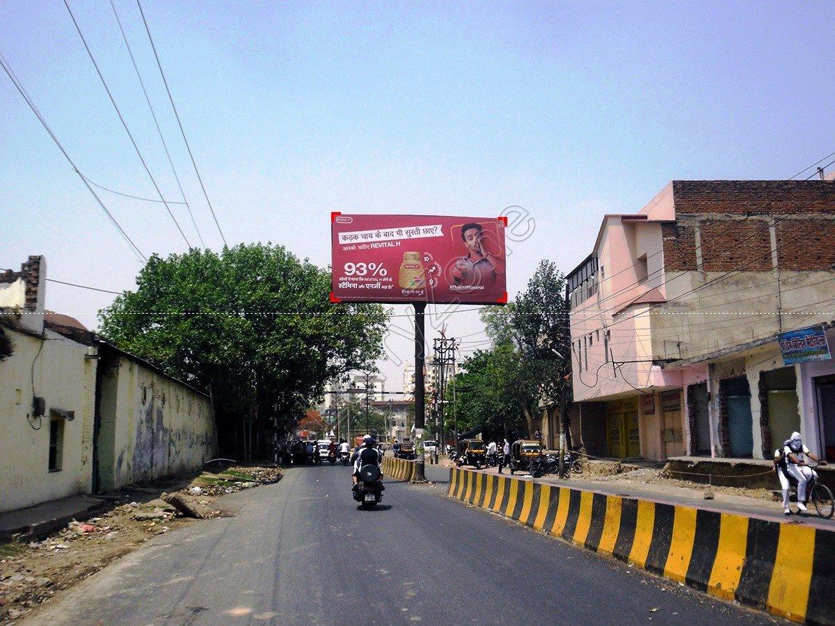 Unipole-DLW,Varanasi