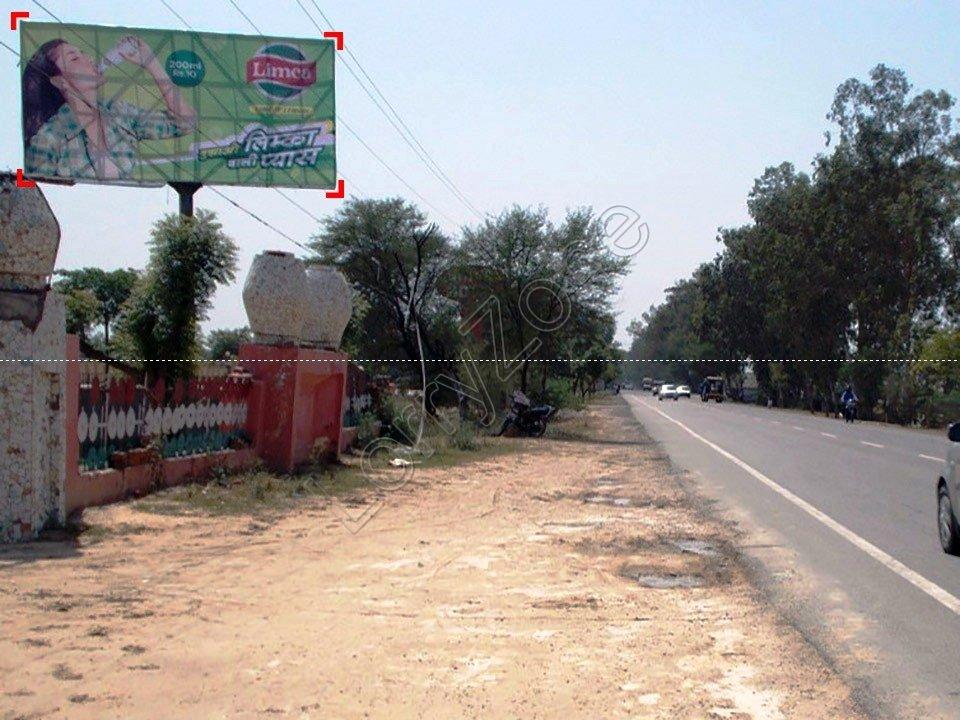 Unipole-Highway (NH 9),Sirsa