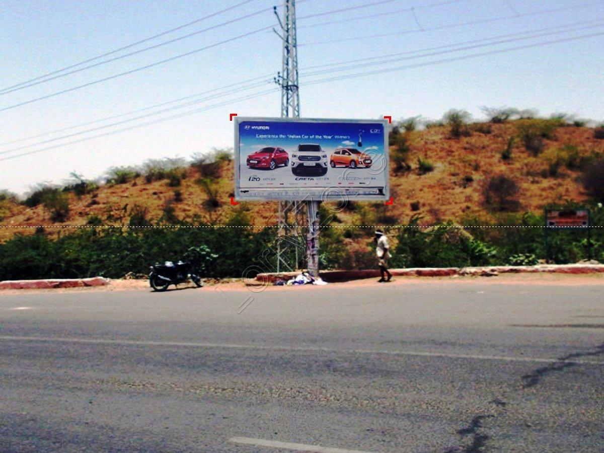 Unipole-Jaipur Road,Ajmer