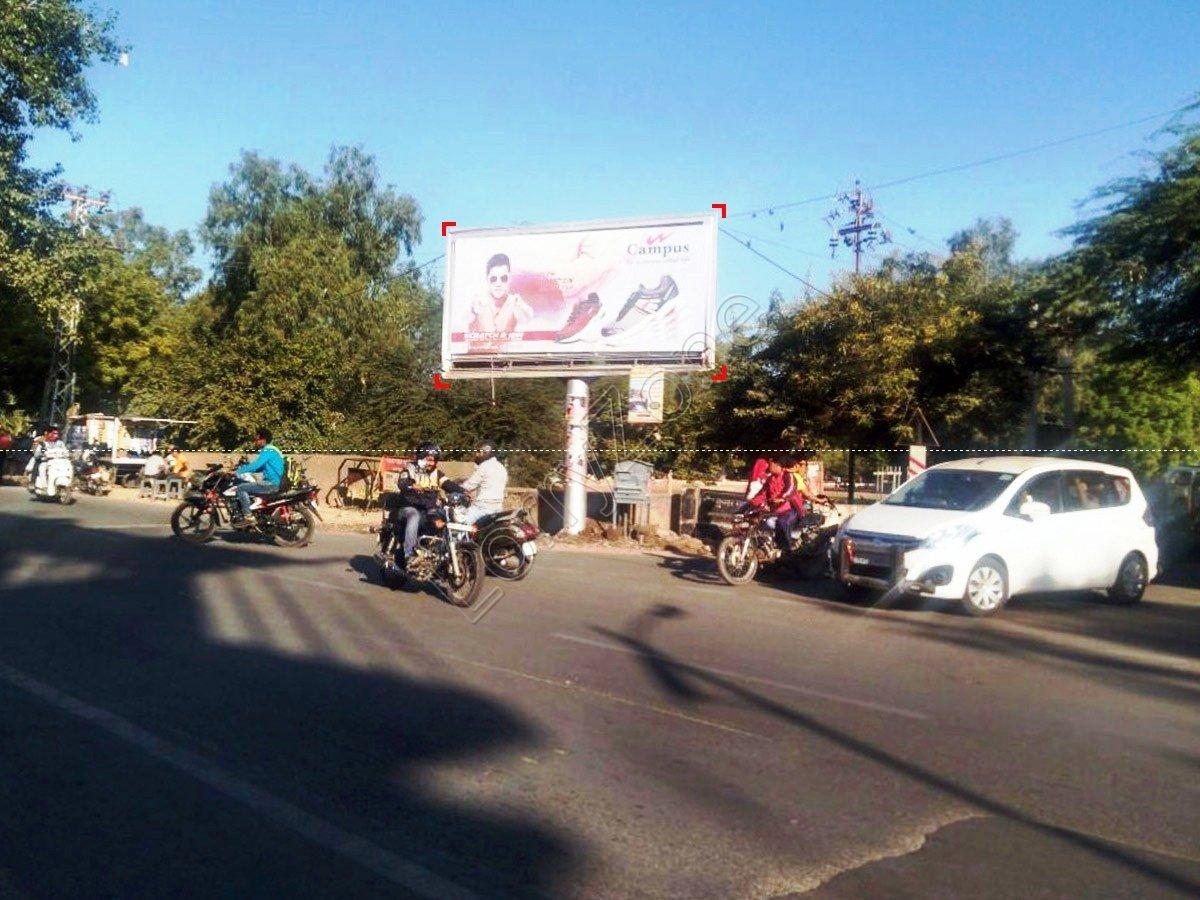 Unipole-Kachchery Road,Ajmer