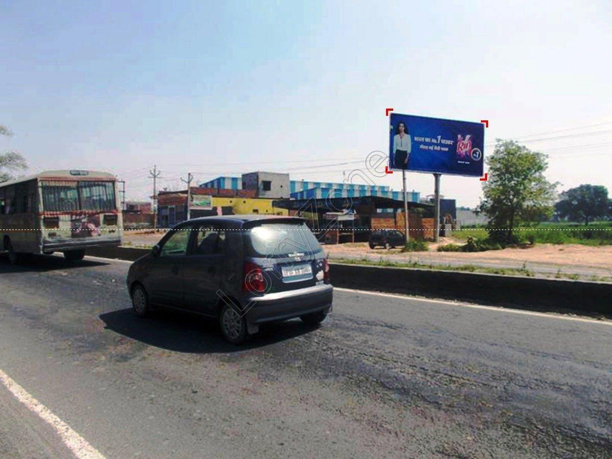 Unipole-Manota Gate,Muradnagar