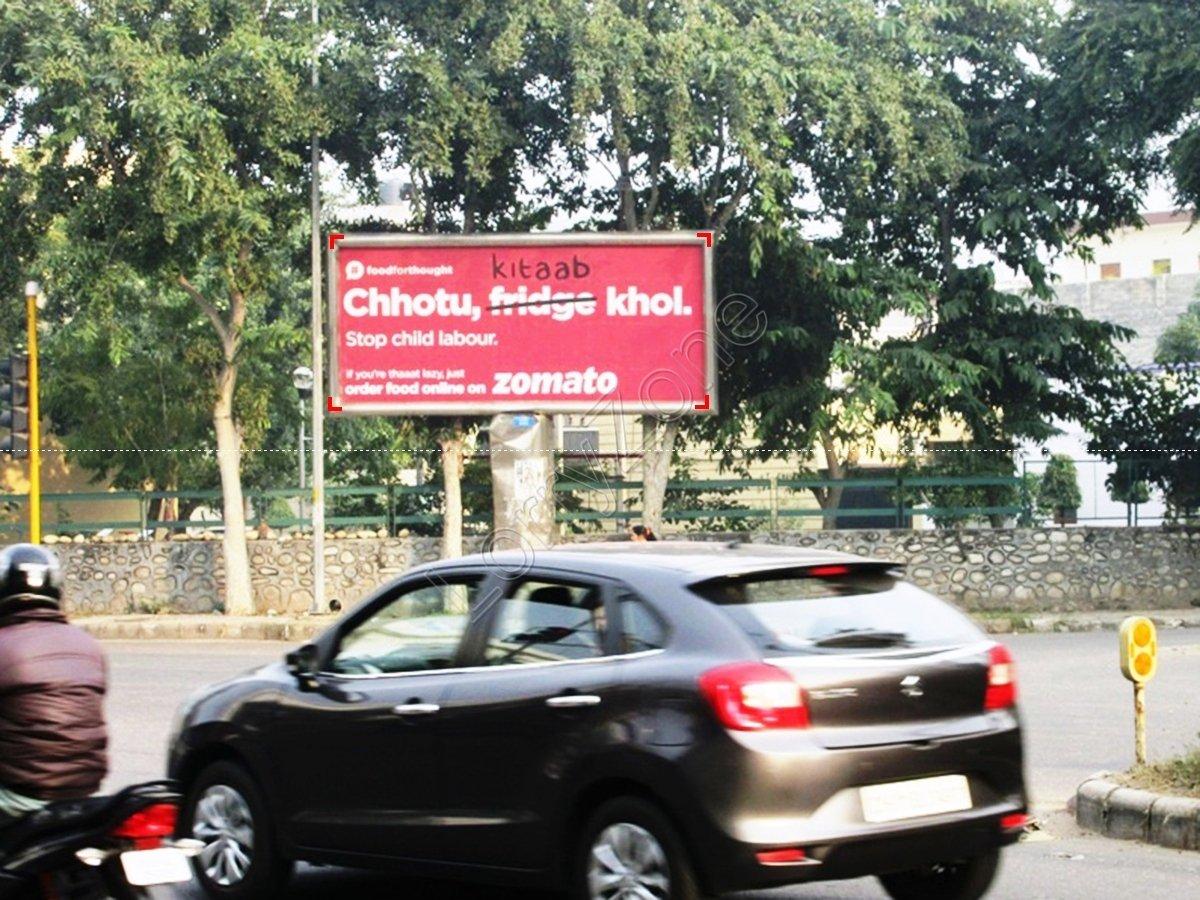 Unipole-Mohali,Chandigarh