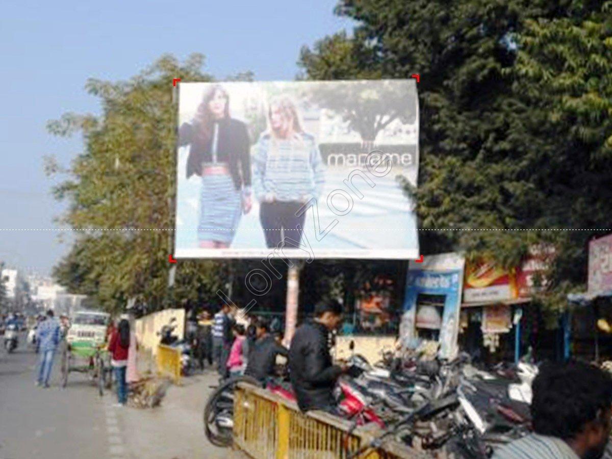 Unipole-Nainital Road,Haldwani