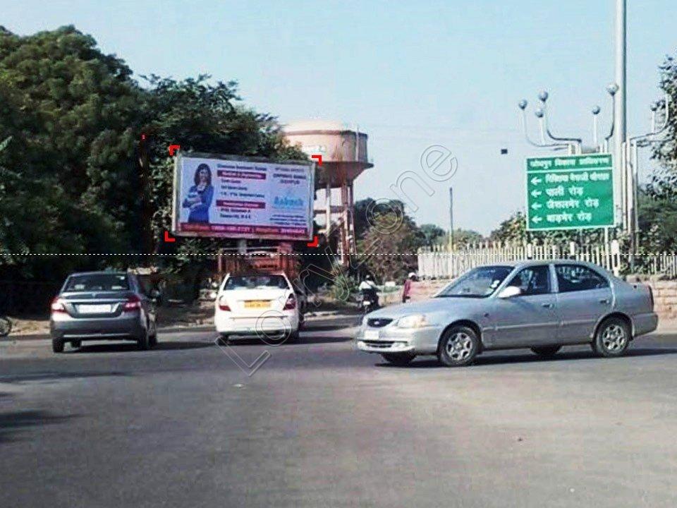 Unipole-PWD Circle,Jodhpur