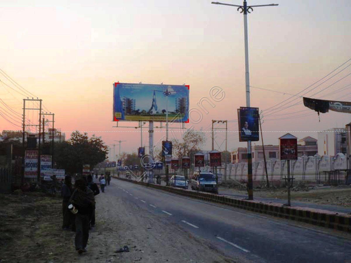 Unipole-Prem Mandir,Vrindavan