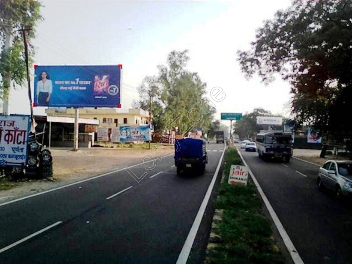 Unipole-SRM University,Muradnagar
