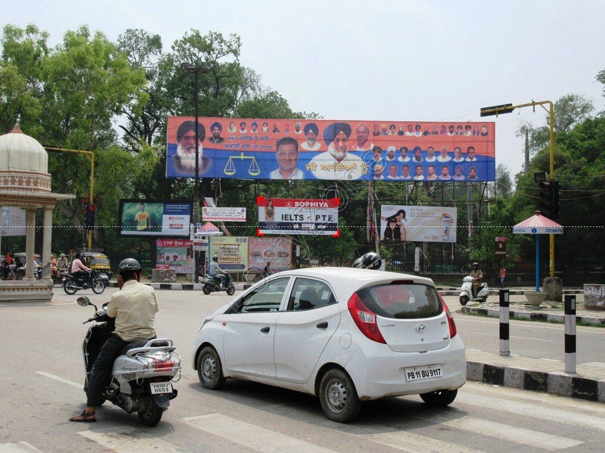 Unipole-Sheranwala gate,Patiala