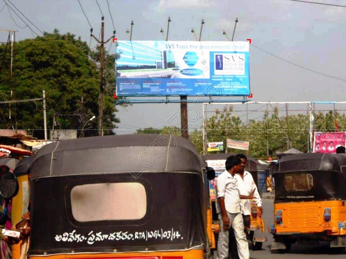 Unipole-Station Road,Warangal